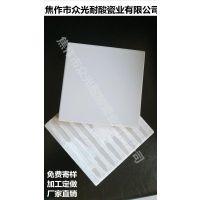 山西晋城全瓷耐酸砖 防腐耐磨耐酸瓷板1