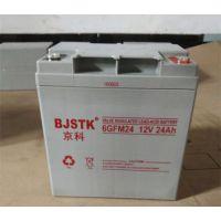 BJSTK京科铅酸免维护蓄电池厂家网络报价