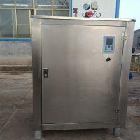 电加热豆浆机蒸汽发生器