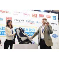 2019年上海国际幼儿教育展--幼教新品商贸对接平台