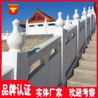 汉白玉石栏杆草白玉栏杆景观河道石材护栏园林石雕阶梯扶手