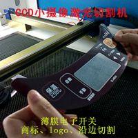 电子开关商标CCD小摄像激光切割机 定位识别标签沿边切割剪裁机