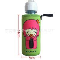 潜水料奶瓶套、保温奶瓶套、防烫隔热奶瓶套、防摔奶瓶套厂家供应