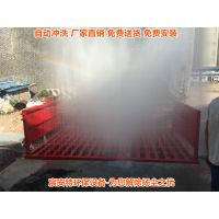 深圳渣土车冲洗平台-泥头车冲洗机-渣土车洗车设备元芳,你怎么看?