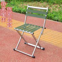 时尚靠背椅交叉便携沙滩椅夏季寝室理发店马扎折叠凳子沙发凳老人