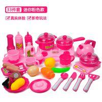 儿童过家家厨房玩具男女孩做饭煮饭厨具餐具小孩玩具套装仿真水果