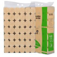 百厚本色卫生纸家用无芯卷筒纸巾厕纸手纸竹浆纸短款42小卷5.8斤