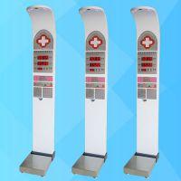 医用折叠式体重称,全自动测量身高体重电子秤