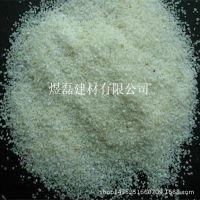生产厂家销售大量石英砂 水处理石英砂 精致石英砂 圆粒石英砂