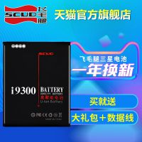 一件代发note3手机电池N9002N9005n9006N9008三星电板N9000
