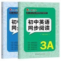 劍橋初中英語同步閱讀七年級套裝 初中入門書籍  限時5.9折包郵