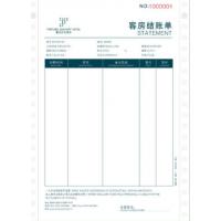杭州酒店入住单,杭州酒店结算单,宾馆客户入住详情单印刷