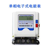 出租房电表威胜电表DDS102家用电表单相电子式电能表