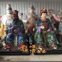 邓州云峰佛像厂家1.6米城隍爷城隍奶奶价格
