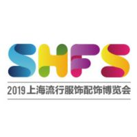 2019年上海流行服饰展览会