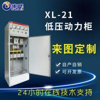 配电柜生产厂家 中国制造 选好的配电柜工厂一定要去工博汇