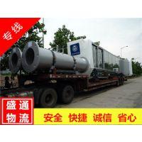 惠州回程车-惠阳回程车 —惠城回程车—往返货车调车
