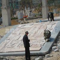 厂家直销地面浮雕壁画 寺庙广场铺地石 立体地雕壁画