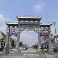 专业制作村庄入口山门石牌坊 青石雕刻寺庙石头寨门