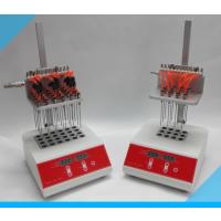 安晟美华AGC-12F流量可调氮气吹干仪