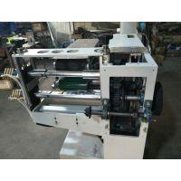 青岛丰业厂家直供全自动百洁布清洁球餐厨卫用纸包装机
