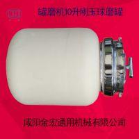 咸阳金宏供应刚玉球磨罐 陶瓷氧化铝球磨罐 滚罐机 罐磨球磨机 GYG3-W