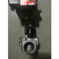 乔克JORC电磁脉冲阀除尘脉冲阀JMF-Z-25袋式脉冲阀