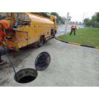 徐汇区上师大机械疏通各种疑难下水道 高压清洗管道