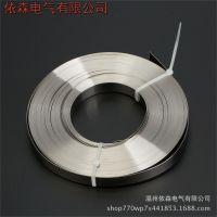 304不锈钢卷带 10*0.5MM白钢带 供应陕西不锈钢盘带规格齐全