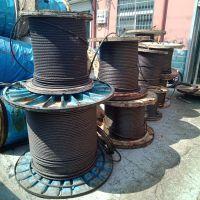 批发零售 6*37-FC15不锈钢钢丝绳 电动葫芦用钢丝绳