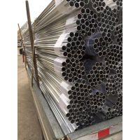 五金电子薄壁铝管 无毛刺切割精密铝管 6063小铝管