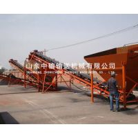 山东移动式输送机生产商|移动式输送机生产|移动式输送机生产商|中输供