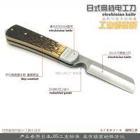 日本福冈工具木柄电缆电工刀直刃弯刃电线刀多功能剥线刀不锈钢刀