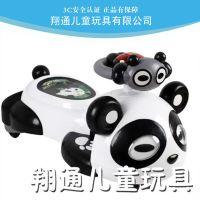 新款熊猫带音乐 儿童扭扭车 多功能儿童学步扭扭车