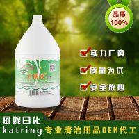 浓缩去垢去污除臭 Katring加强洁厕液3.8kg 马桶卫生间酒店厕所