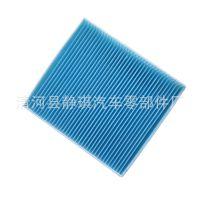 17款北汽绅宝X351.5 L 昌河Q351.5L 空调滤清器 空调滤芯 冷气格