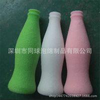加工eva冷热压成型 瓶子异形打磨 epe珍珠棉打磨可乐瓶造型