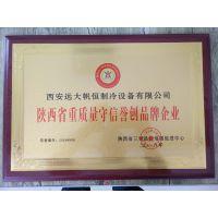 西安曲江周边专业空调移机公司
