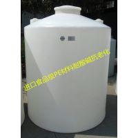 潍坊东升塑料容器,厂家直销2吨/3吨 聚乙烯平底水箱