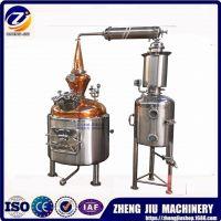 紫铜精油纯露蒸馏设备、玫瑰精油提取设备、纯露蒸馏机