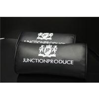 汽车用品内饰护颈枕 车用座椅靠枕 VIP JP车饰头枕 车内靠枕颈枕