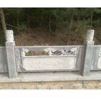 花岗岩外婆桥 小桥栏杆 定做各异花纹图案石栏杆