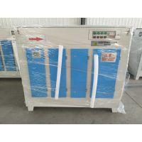 UV光氧净化设备 废气处理科信环保