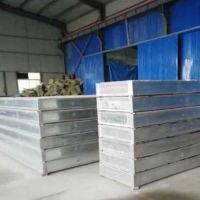 钢骨架彭石轻型板 内外墙板 轻质保温耐久