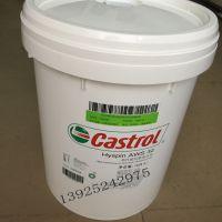 嘉实多AWS46高性能抗磨液压油 Castrol Hyspin AWS46 ISO VG