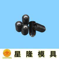 东莞碳钢内六角波珠螺丝批发商浅析波珠与碰珠的区别