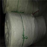 周口市硅酸铝保温棉10个厚价格,厂家