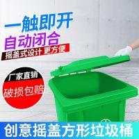 益乐塑业襄阳樊城区L加厚垃圾桶大号街道可印字垃圾桶生产技术厂家