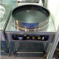 京明华单控温电饼铛YCD30D-K单温单控煎包铛铁铝复合锅烙饼机