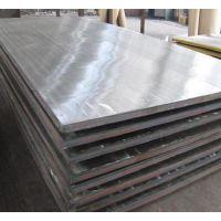 云南不锈钢板报价批发-301不锈钢板